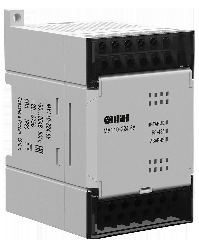 Модуль аналогового вывода МУ110-6У