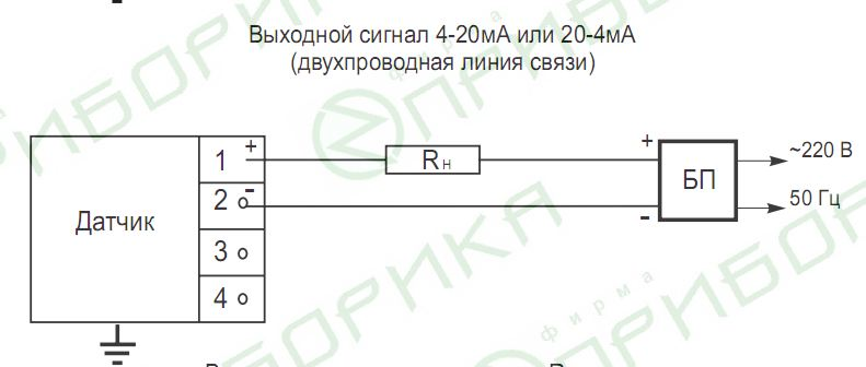 подключении датчик метран