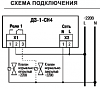 Нажмите на изображение для увеличения.  Название:ДЗ_сх подключения.png Просмотров:497 Размер:24.0 Кб ID:19940