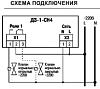 Нажмите на изображение для увеличения.  Название:ДЗ_сх подключения.png Просмотров:505 Размер:24.0 Кб ID:19940
