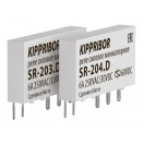 Интерфейсные промежуточные реле KIPPRIBOR в ультратонком корпусе серии SR