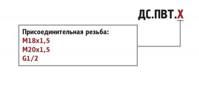 Кондуктометрический датчик уровня ДС