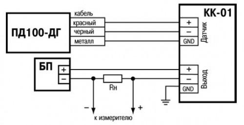 Схема подключения клеммной коробки КК-01