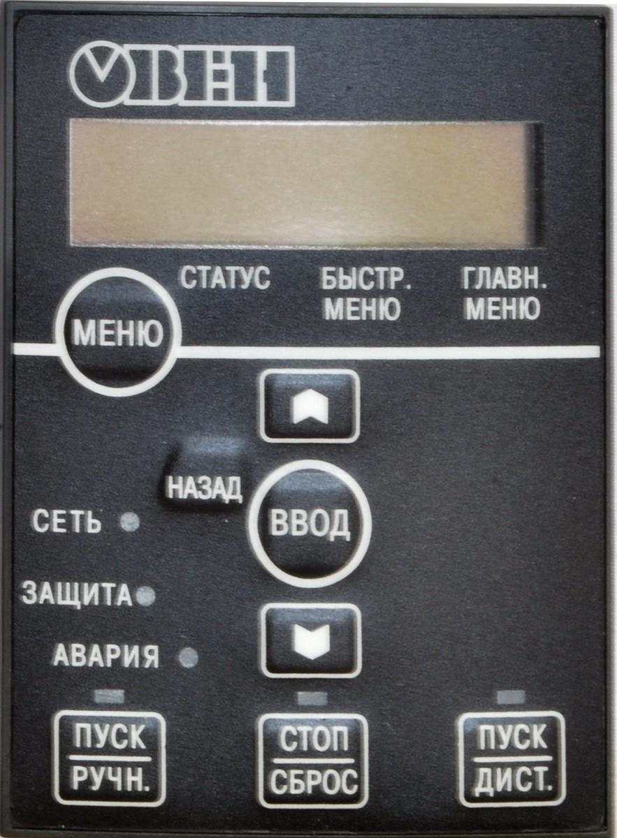 Локальная панель оператора (без потенциометра) для ПЧВ1 и ПЧВ2