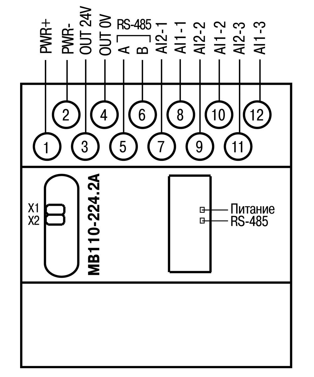 Общий чертеж МВ110-224.2А