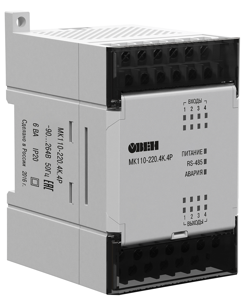 Модуль контроля уровня жидкости МК110-4К.4Р