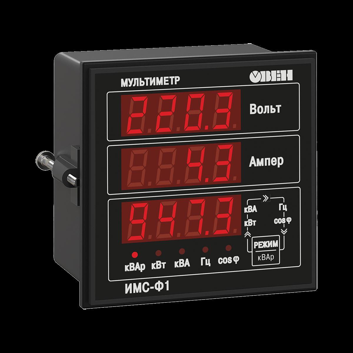 Мультиметр ИМС-Ф1